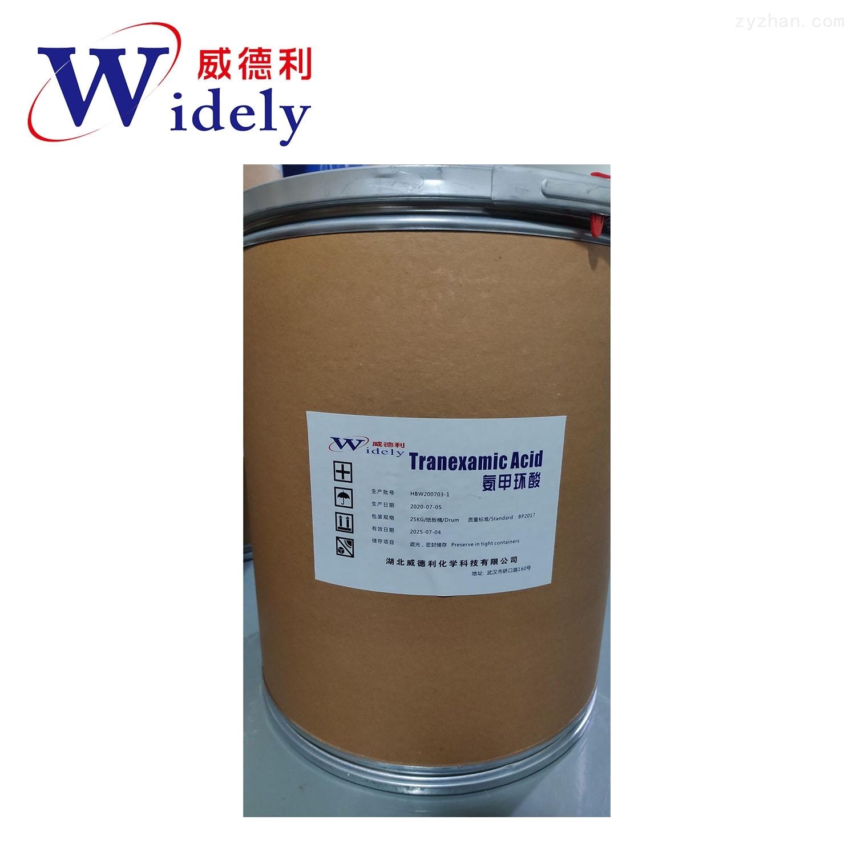 氨甲环酸原料 传明酸中间体1197-18-8
