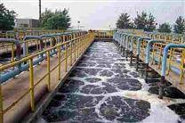 制藥污水處理設備