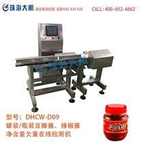 豆瓣酱重量检测机