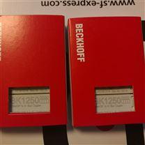 數字量BECKHOFF KL1804 倍福KL1808模塊