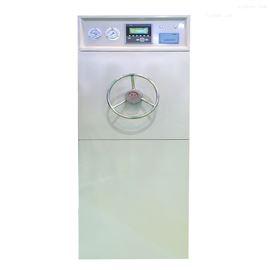 YXQ.WY系列柜式圆形压力蒸汽灭菌器