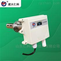 RS-SO2485型管道式二氧化硫传感器