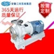 江南JMC单吸耐腐蚀不锈钢磁力泵