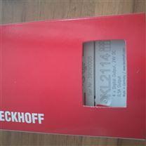 4通道模塊BECKHOFF KL2114 現貨