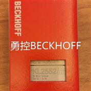 工作原理BECKHOFF KL2502 倍福