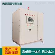 实验室加热制冷恒温循环装置如何进行保养