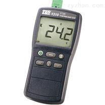 TES-1319A 数字温度计