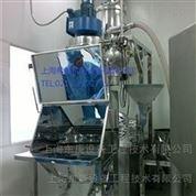 SVS系列振动筛分卸料站厂家