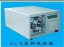HL-3B恒流泵(实验型)HL3B制造厂家价格3380