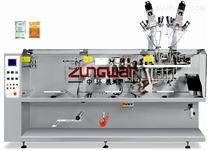 ZH-140型水平式自动水粉两用袋包机