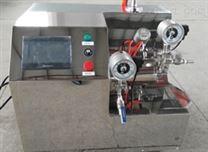 实验室卧式砂磨机(纳米级)