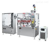 ZHF-100YC自动软管灌装封尾机