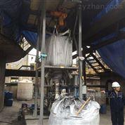吨袋卸料站工作原理