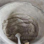 河南科尔6KW微波金刚石微粉烘干设备
