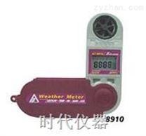 多功能風速儀/風速計AZ8910的