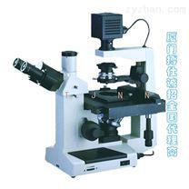 顯微顆粒圖像分析儀 激光