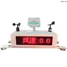 OSEN-CZ环保使用测量气象环境走航式气象自动监测站