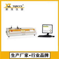 摩擦系数测试仪 滑爽性测定仪