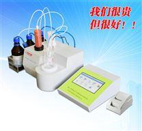 MA-10智能卡爾費休水分測定儀超大屏LCD液晶顯示、智能操作系統