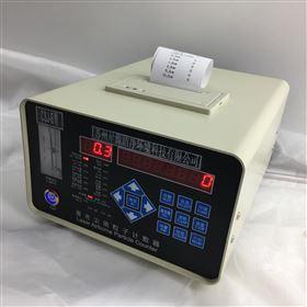 CSJ-E激光尘埃粒子计数器新款