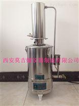 斷水自控不銹鋼蒸餾水器DZ-5L/DZ-10L/DZ-20L