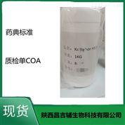 制药用聚乙二醇-15羟基硬脂酸酯