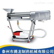 YPJ-C型藥品拋光機
