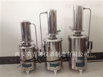電熱不銹鋼蒸餾水器HS·Z68·5