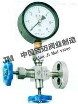 J49型壓力計用截止閥