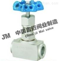 J13W-160PⅢ內螺紋針形閥