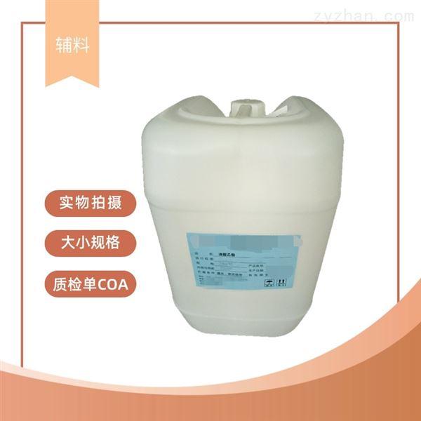 25kg单双硬脂酸甘油脂使用方式辅料质检单