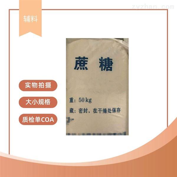锦洋冰醋酸500g包装辅料价格