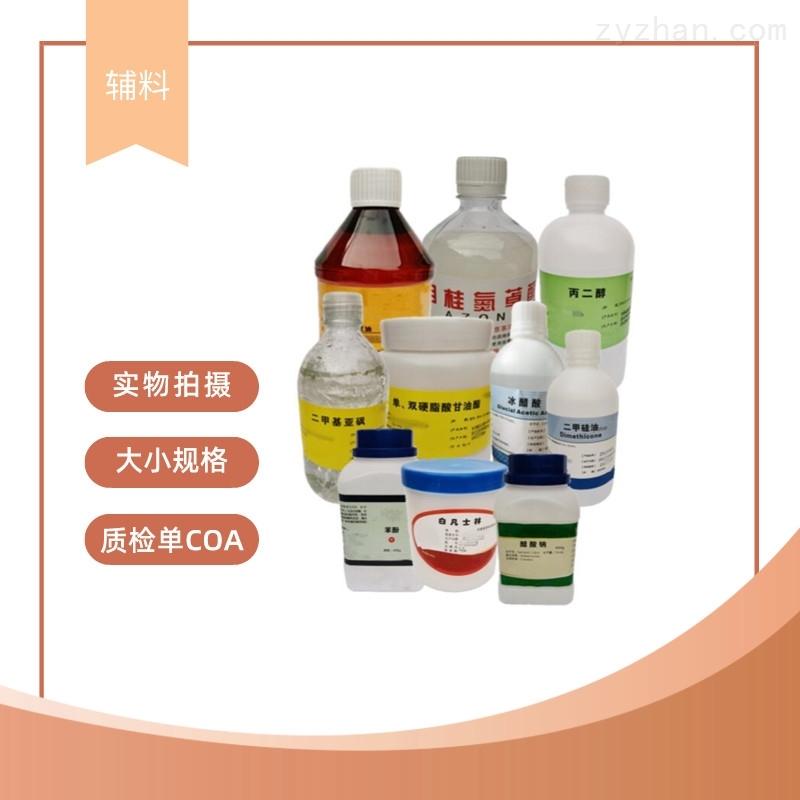 藥用級DL蘋果酸25kg規格供貨商