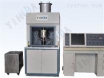 MMU-5GA 型真空高温摩擦磨损试验机