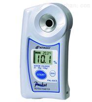 ATAGO(愛拓)便攜式數顯氯化鈉折射計/Nacl濃度計 PAL-03CS氯化鈉濃度計(雙標度)