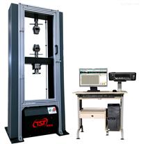 全防護微機控制電子試驗機