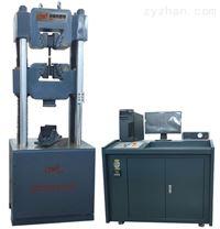 WAW-G型微機控制電液伺服試驗機