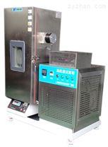 高溫-低溫拉力試驗機