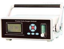 HGAS-OEB便攜式高含量氧分析儀
