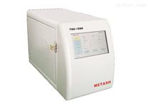 TOC-1500型總有機碳分析儀