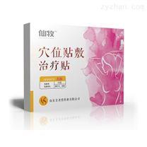 女性乳腺調理膏貼