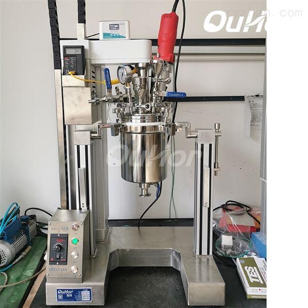 护手霜研发设备真空乳化反应釜厂家供应