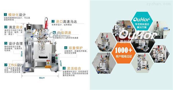 化妆品实验室凝胶|透明质酸钠真空乳化机