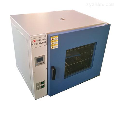 电热恒温鼓风干燥箱 DHG-9203A