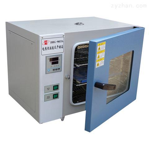 电热恒温鼓风干燥箱 DHG-9053A