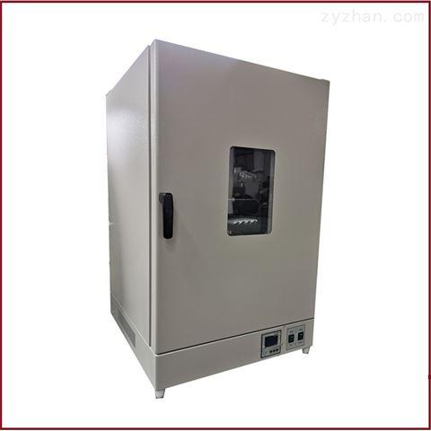 电热恒温鼓风干燥箱 DHG-9240B