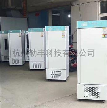 LSHE-250生化培养箱