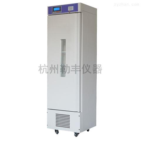 LSHE-600生化培养箱