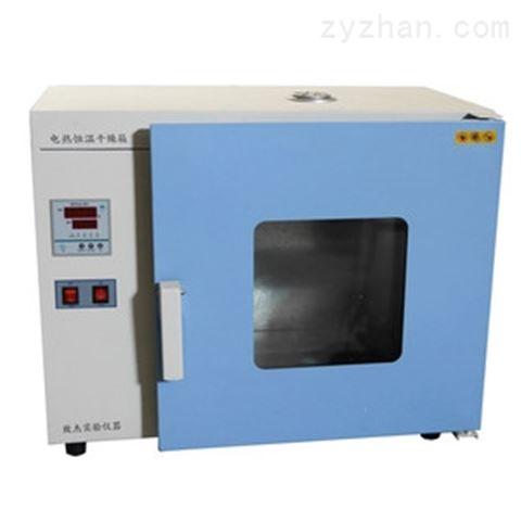 DHG电热恒温鼓风干燥箱/烘箱
