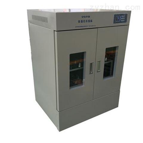 QYC-2102全温培养摇床(小双门)